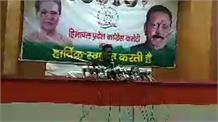 कांग्रेस प्रदेशाध्यक्ष के तौर पर एक साल पूरा करने पर सुनिए क्या कह रहे राठौर:live