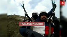 लैंड करा दे Part-4,अब Yusuf Pathan ने की Paragliding, देखिए क्या हुआ