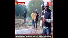 CAA Protest: कांग्रेस नेता का कब्रस्तान में अजीबोगरीब विरोध, पूर्वजों से मांगी भारतीय होने की गवाही