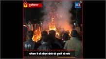पंचतत्व में विलीन हुआ Kusinagar का लाल Chandrabhan Chaurasia, परिवार में पसरा मातम