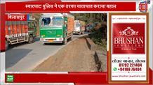 चड़ीगढ़ मनाली NH पर थमे वाहनों के पहिए, लगा लंबा जाम