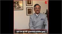 #PATNA: पवन वर्मा को CM Nitish Kumar की दो-टूक- 'वे जहां जाना चाहते हैं चले जाएं,उन्हें मेरी शुभकामना है'