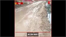 #Mathura: दूल्हा बैलगाड़ी से गांव लाया दुल्हन, वजह जानकर होगी हैरानी