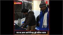 #JHARKHAND- खाने में गिरी छिपकली, Food Poisoning का शिकार हुए 45 जवान