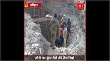 #Haridwar: ज़ोरो पर कुंभ मेले की तैयारियां, खामियां को दूर करने के दिए गए निर्देश