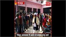 Gorakhpur में चिकित्सा विभाग हुआ सतर्क, Corona Virus से निपटने के लिए किए इंतजाम