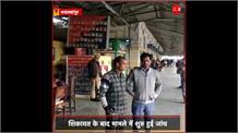 Shahjahanpur: GRP में तैनात सिपाहियों की गुंडई, यात्रियों को डंडों से पीटा
