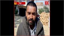 #Kaimur: दुर्गावती नदी के पास बने पुल में कई जगह आयी दरार, दरार देख NHAI के उड़े होश