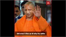 #AYODHYA: धर्मनगरी अयोध्या में श्री राम की सबसे ऊंची प्रतिमा बनेगी, 100 करोड़ रुपए आवंटित