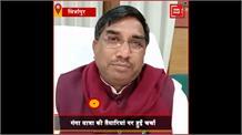 Ganga Yatra की तैयारियां तेज, 29 जनवरी को पहुंचेगी मिर्ज़ापुर