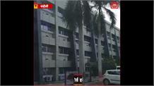 Chandauli: मुगलसराय रेल मंडल का नाम बदला, पं. दीनदयाल उपाध्याय नगर किया गया नया नाम