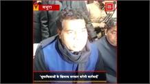 Shrikant Sharma की भूमाफियाओं को चेतावनी: 'खुद खाली कर दें ज़मीन, नहीं तो पड़ेगा भारी'