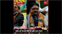 CAA के समर्थन में 22 जनवरी मेरठ में विशाल रैली, रक्षा मंत्री Rajnath Singh होंगे शामिल