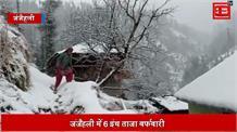 शिकारी देवी ने ओड़ा बर्फ का छत