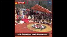 RepublicDay2020: 71वें गणतंत्र दिवस पर गंगोत्री MLA Gopal Rawat ने फहराया तिरंगा