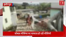 हमीरपुर में जमीनी विवाद को लेकर दो गुटों में मारपीट, निकाल लिए तेजधार हथियार