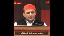 CM Yogi के करीबी सुनील सिंह Samajwadi Party में शामिल, 'रावण' से की तुलना