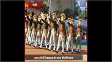 # RANCHI: मोरहाबादी मैदानमें राज्यपाल द्रोपदी मुर्मू ने फहराया राष्ट्रीय ध्वज