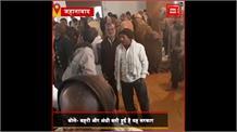 #CAA को लेकर Uday NARAYAN CHAUDHARY का CM नीतीश कुमार पर निशाना, बोले- सरकार बहरी और अंधी बनी है