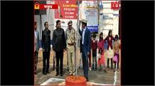 # PAKUR: 71 वें Republic Day के मौके पर रानी ज्योर्तिमयी स्टेडियम में लहराया तिरंगा