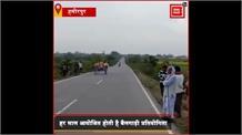 Hamirpur: प्रतियोगिता के दौरान अचानक पलटी बैलगाड़ी, बाल-बाल बची जान
