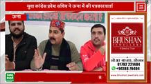 Punjab Kesari_HP News_Latest News_Youth Congress Blames