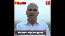 Hapur: बीज ने खराब कर दी 16 लाख की फसल, किसान लगा रहा दफ्तरों के चक्कर