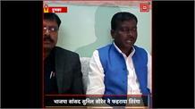#DUMKA: केन्द्र सरकार ने शुरु की योजना, रेलवे स्टेशनों पर लहराया जाएगा तिरंगा