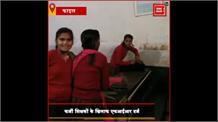 #Gazipur में 5 प्राथमिक शिक्षक बर्खास्त, जांच में फर्जी पाए गए शैक्षिक प्रमाण पत्र