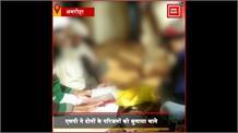 #Amroha: नारी उत्थान केंद्र में आरोपी का रेप पीड़िता से कराया गया निकाह, पुलिस की पहल से हुई शादी