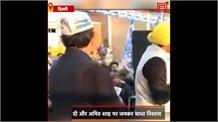 Delhi : Bhagwant Mann का ये मजेदार भाषण सुनकर लोटपोट हुए दिल्ली वासी