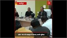 #Gazipur: गंगा यात्रा को लेकर DM  ने की प्रेसवार्ता, लोगों से की भागीदारी बनने की अपील