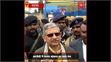# PATNA: Nitish की Human Chain पर RJD का वार - 'चेहरा चमकाने के लिए CM कर रहे हैं नौटंकी'