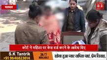 जिस महिला ने नाबालिग पर लगाया था दुष्कर्म का आरोप, अब पुलिस ने उसे ही किया गिरफ्तार