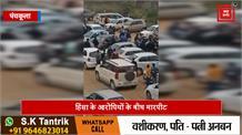 कोर्ट के बाहर जाट आंदोलन में हिंसा के आरोपियों के बीच मारपीट, राजेश रूखी का फूटा सिर