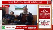 सरकार की समस्याएं बढ़ाने खड़े हुए सिंघा, छेड़ेंगे जनादोलन