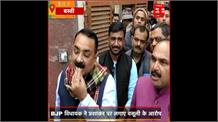 भ्रष्टाचार में घिरा Basti Mahotsav, BJP विधायक ने प्रशासन पर लगाए वसूली के आरोप