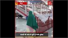 # KAIMUR: भभुआ-पटना Intercity Train में महिला से गैंगरेप, एक आरोपी को पुलिस ने धर दबोचा