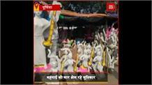 #Purnea:Maa saraswati की प्रतिमा को अंतिम रुप देने में जुटे मूर्तिकार,30 January को धूमधाम से मनाई जाएगी Basant Panchami