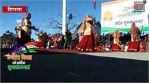Republic Day पर शिमला से CM और राज्यपाल का संबोधन...