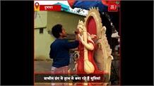 #Dumka:30 को होगी Saraswati Puja, मूर्तिकार बना रहे रंग- बिरंगी मूर्तियां