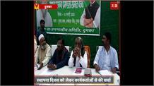 #Dumka में Sibhu Soren ने कार्यकर्ताओं के साथ की बैठक, लिए जरुरी फैंसले
