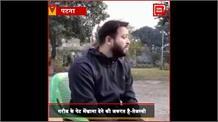 # BIHAR: Human Chain पर Tezaswiने Cm Nitish kumar पर बोला हमला- 'करोड़ों रुपए खर्च करने से मानवता शर्मसार है'