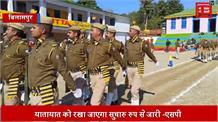 हिमाचल पूर्ण राज्यत्व दिवस पर बिलासपुर में होगा राज्यस्तरीय समारोह,CM करेंगे शिरकत