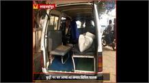 Shahjahanpur: पिस्टल की सफाई करते वक्त अचानक चली, जवान की हुई मौत