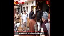 Mirzapur:संघ प्रमुखMohanBhagwatने कीमां विंध्यवासिनी की पूजा
