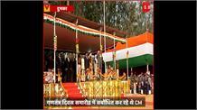 #Dumka: CM Hemant Soren महात्मा गांधी को बोल गए राष्ट्रपति, सुनिए भाषण