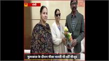 # RANCHI:हेमंत सोरेन से मिलीं Rabri Devi और Misa Bharti , बोले हेमंत-' राबड़ी देवी उनकी मां के समान हैं'