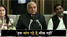 SYL पर पूर्व CM भूपेंद्र सिंहहुड्डा का बयान- पानी की एक-एक बूंद लेंगे