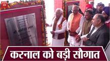 CM खट्टर ने बजट सत्र से पहले करनाल को दी करोड़ों की सौगात
